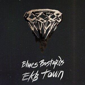 Blues Bastards