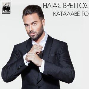 Ilias Vrettos 歌手頭像