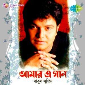 Babul Supriyo 歌手頭像