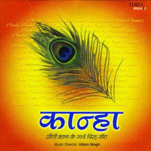 Preeti Uttam 歌手頭像