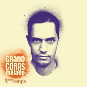 Grand Corps Malade 歌手頭像