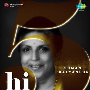 Suman Kalyanpur 歌手頭像