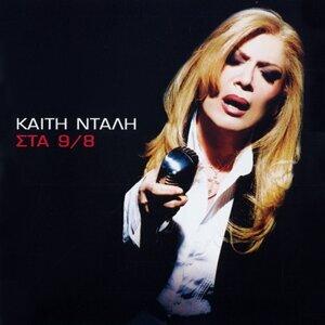 Kaiti Ntali 歌手頭像