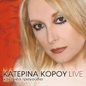 Katerina Korou