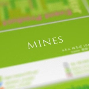 Mines 歌手頭像