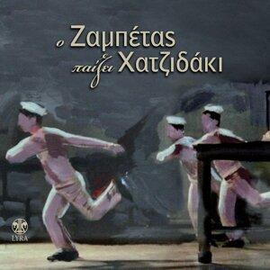 Giorgos Zampetas 歌手頭像
