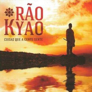 Rao Kyao 歌手頭像