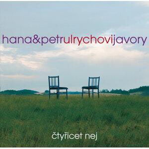 Hana Ulrychova 歌手頭像