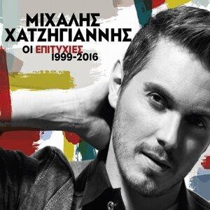 Michalis Hatzigiannis 歌手頭像
