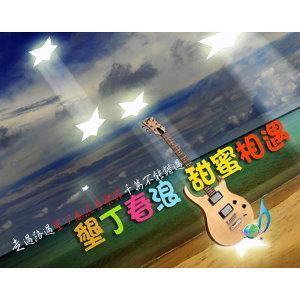 陳凱倫 、季欣渝、卡卡、高熊 歌手頭像