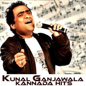 Kunal Ganjawala 歌手頭像