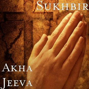 Sukhbir 歌手頭像