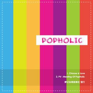 PopHolic (帕哈樂團) 歌手頭像