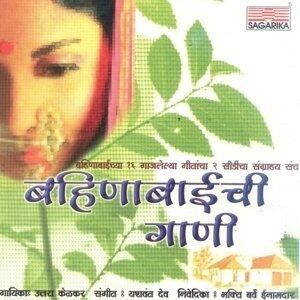 Uttara Kelkar 歌手頭像