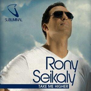 Rony Seikaly 歌手頭像