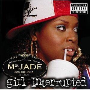 Ms. Jade 歌手頭像