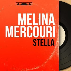 Melina Mercouri 歌手頭像