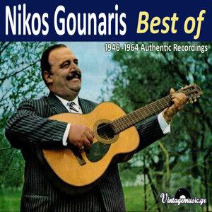 Nikos Gounaris