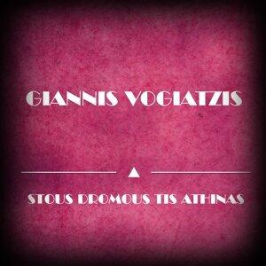 Giannis Vogiatzis