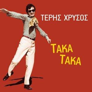 Teris Chrysos 歌手頭像