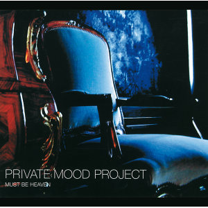 Private Mood Project 歌手頭像