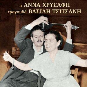 Anna Chrysafi