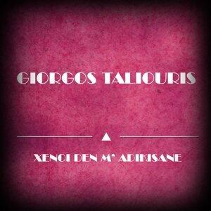 Giorgos Taliouris 歌手頭像