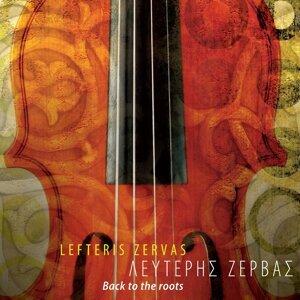 Lefteris Zervas 歌手頭像
