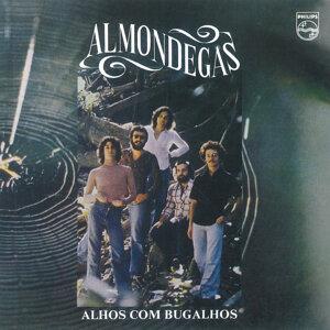 Os Almondegas 歌手頭像