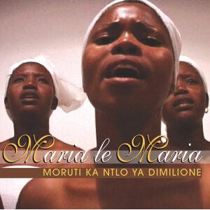 Maria Le Maria 歌手頭像