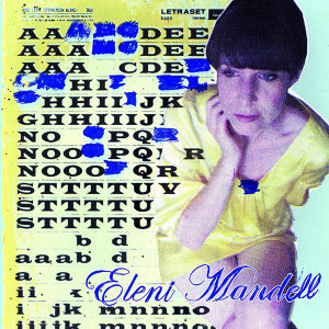 Eleni Mandell 歌手頭像