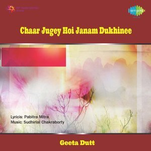 Geeta Dutt 歌手頭像