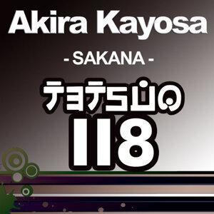 Akira Kayosa