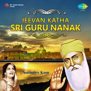 Surinder Kaur 歌手頭像