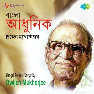 Dwijen Mukherjee