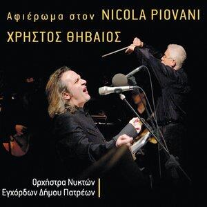 Christos Thivaios 歌手頭像