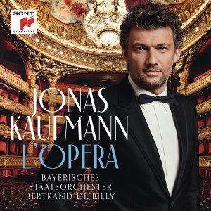 Jonas Kaufmann (喬納斯‧考夫曼)