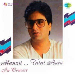 Talat Aziz 歌手頭像