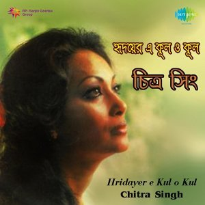 Chitra Singh 歌手頭像