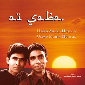 Ustad Ahmed Hussain 歌手頭像