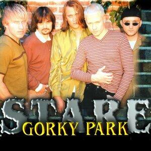 Gorky Park 歌手頭像