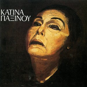 Katina Paxinou 歌手頭像