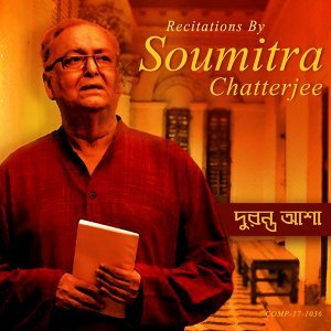Soumitra Chatterjee 歌手頭像