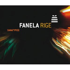 Fanela Rige 歌手頭像