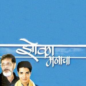 Chandrashekhar Gadgil 歌手頭像