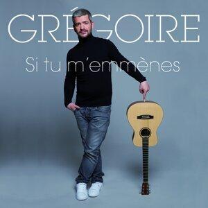 Grégoire (格列瓦)