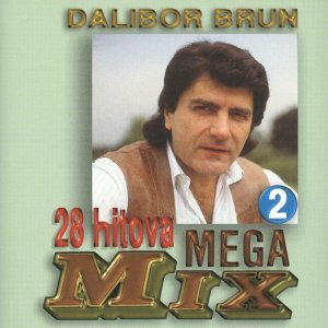 Dalibor Brun