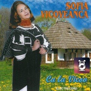 Sofia Vicoveanca 歌手頭像
