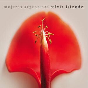 Silvia Iriondo 歌手頭像