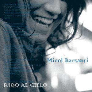Micol Barsanti 歌手頭像